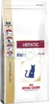 ROYAL CANIN CAT HEPATIC 2 KG