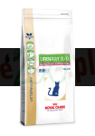 PROMO ROYAL CANIN CAT URINARY OLFACTORY ATTRACTION 1,5 KG + 1,5 KG GRATIS
